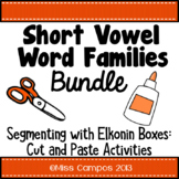 CVC Words Bundle: Short A, Short E, Short I, Short O, Shor