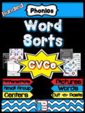 CVCe Word Sort Bundle