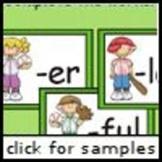 Centerfield Suffixes