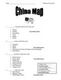 China map skills practice