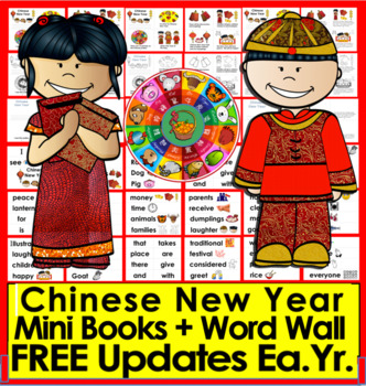 Chinese New Year Emergent Readers & Harder - 3 Reading Levels - UPDATED 2015