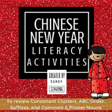 Chinese New Year Literacy Activities