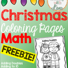 Christmas Math Coloring Pages FREEBIE