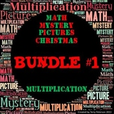 Christmas Math Mystery Pictures Bundle #1  ~ Multiplication