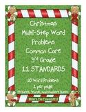 Christmas Multi-Step Word Problems - 3.OA.8 - CC 3rd Grade Math