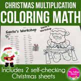 Christmas Multiplication Coloring Sheets for Fact Practice