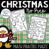 Christmas NO PREP Math (3rd Grade)