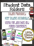 Classroom Friends Student Data Binder