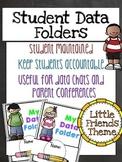 Classroom Friends Student Data Binder