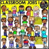 Classroom Jobs Clip Art Bundle