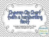 Chevron Clip Chart {Handwriting Font}: a Behavior Manageme