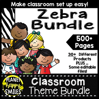 Classroom Theme Bundle ~ Zebra Print