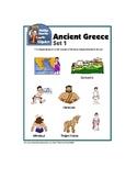 Clip Art Ancient Greece Set 1- Includes Greek Mythology