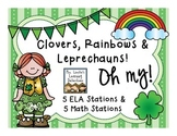 Clovers, Rainbows & Leprechauns! Oh My! {10 ELA and Math S