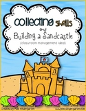 Collecting Shells & Building a Sandcastle {classroom manag
