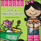 Color By Multiplication FREEBIE!