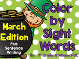 Color by Sight Words ~ March Edition!!!!