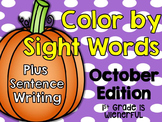 Color by Sight Words ~PLUS SIGHT WORD SENTENCE WRITING~ Oc