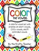 Color the Vowel Pack Featuring Short Vowels, CVCe vowels,