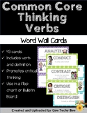 Common Core Critical Thinking Verbs