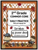 Common Core Daily Practice for Second Grade (October)