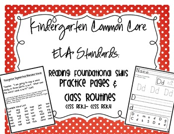 Common Core ELA {Kindergarten}