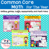 Common Core For the Whole Year {centers, games, crafts, as