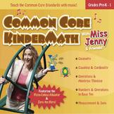 Kindergarten Common Core Math Downloadable Songs & Book