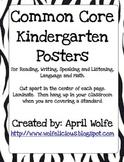 Common Core Kindergarten Posters