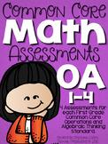 Common Core Math Assessments- First Grade OA (1.OA.1, 1.OA
