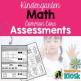 Common Core Math Assessments: Kindergarten