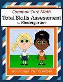 Common Core Math Skills Assessment (kindergarten)