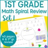 1st Grade Math Warm Up/Morning Work- Set 1