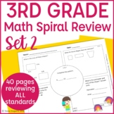 Common Core Math Warm Up- 3rd Grade- Set 2