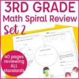 3rd Grade Math Warm Up/Morning Work- Set 2