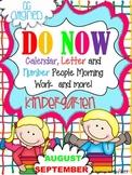 """Morning Work """"Do Now"""" August and September for KINDERGARTEN"""