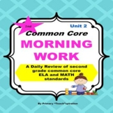 2nd Grade Morning Work - Common Core (Unit 2) ~ A Daily EL
