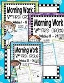 Morning Work for First Graders Big Bundle Weeks 1 - 36