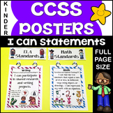 Common Core I Can Statements - Full Page Size (Kindergarten)