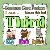 Common Core Third Grade Posters (I can . . .) Modern Font