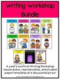 Common Core Writing Workshop Bundle