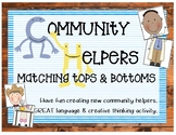 Community Helpers - Matching Tops and Bottoms