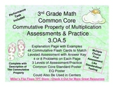 Commutative Property of Multiplication - 3.OA.5 - Common C