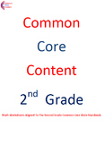 Complete Second Grade Common Core Math Worksheet Package A