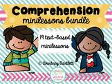 Comprehension mini-lesson bundle