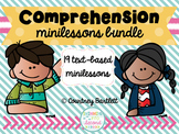 Comprehension mini-lesson bundle