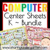 Computer Center Sheets {Bundled}