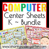 Computer Center Sheets {Bundled}