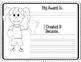Create An Award Classroom Craftivity