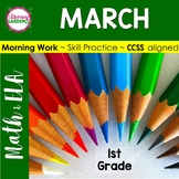 DAILY COMMON CORE & MORE - March  {1st Grade}